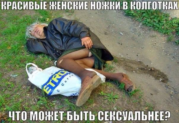 Name:  nozhkin.jpg Views: 169 Size:  55.0 KB