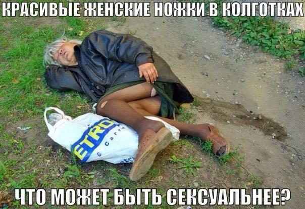 Name:  nozhkin.jpg Views: 356 Size:  55.0 KB